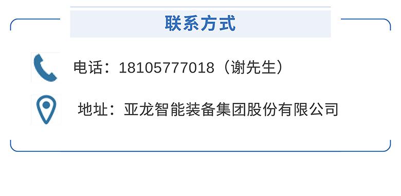 博士后招聘_09.jpg