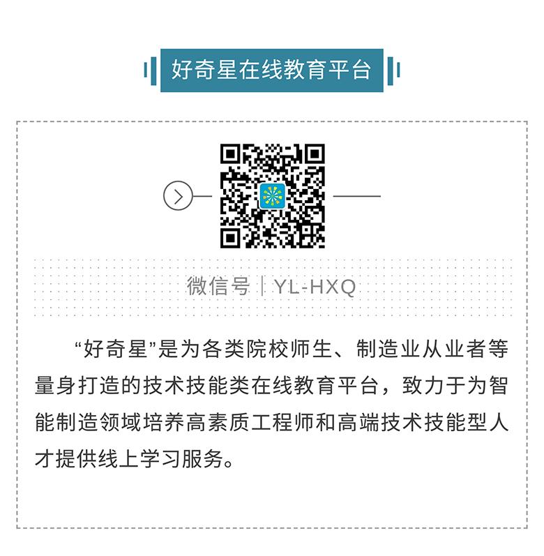 邀新福利_04.jpg