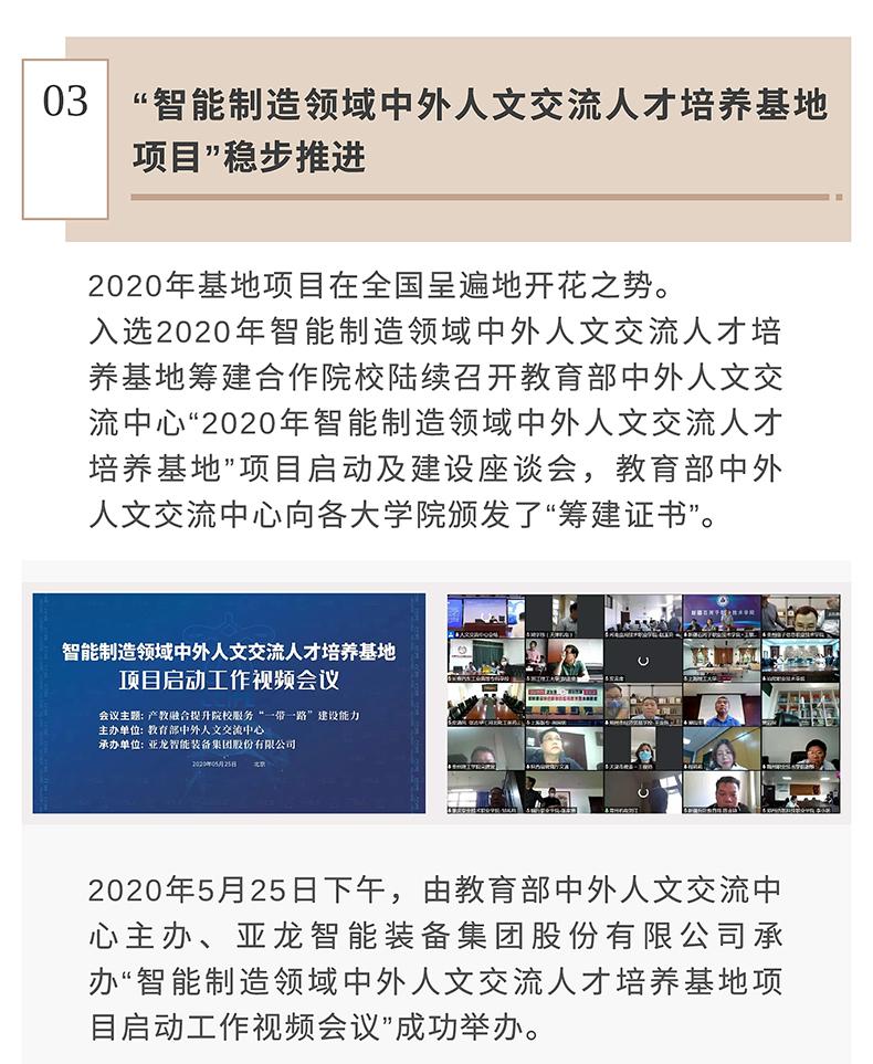 2020亚龙_04.jpg
