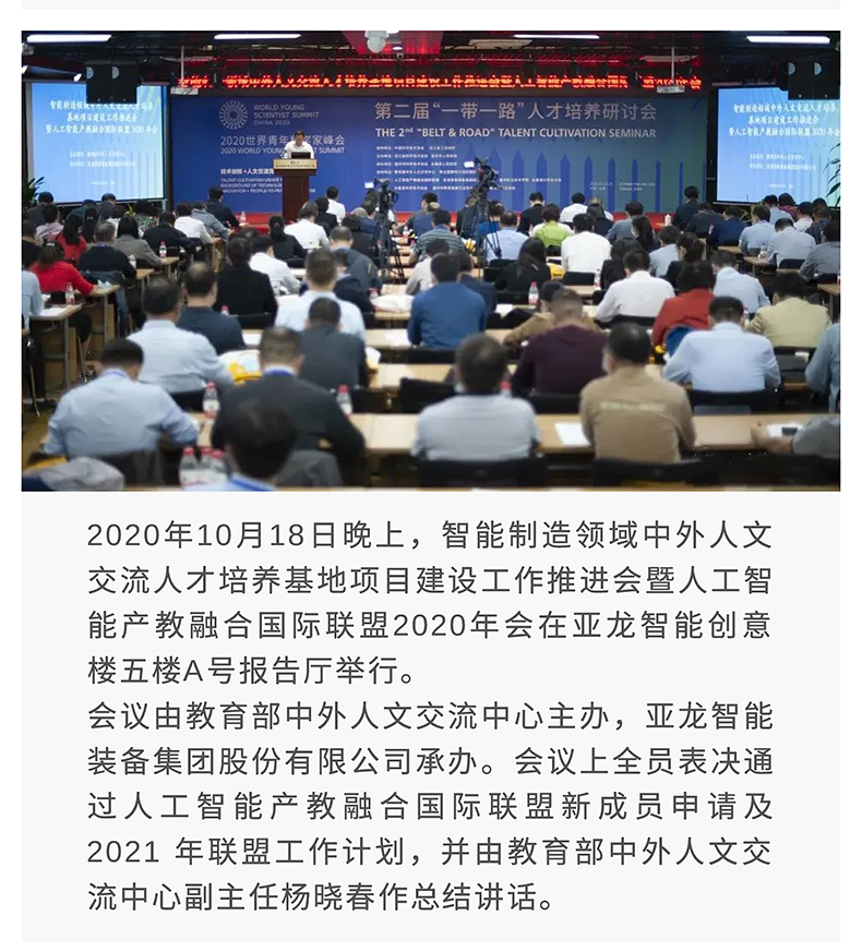 2020亚龙_05.jpg